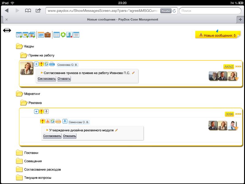 Работа с задачами и поручениями в PayDox на iPad