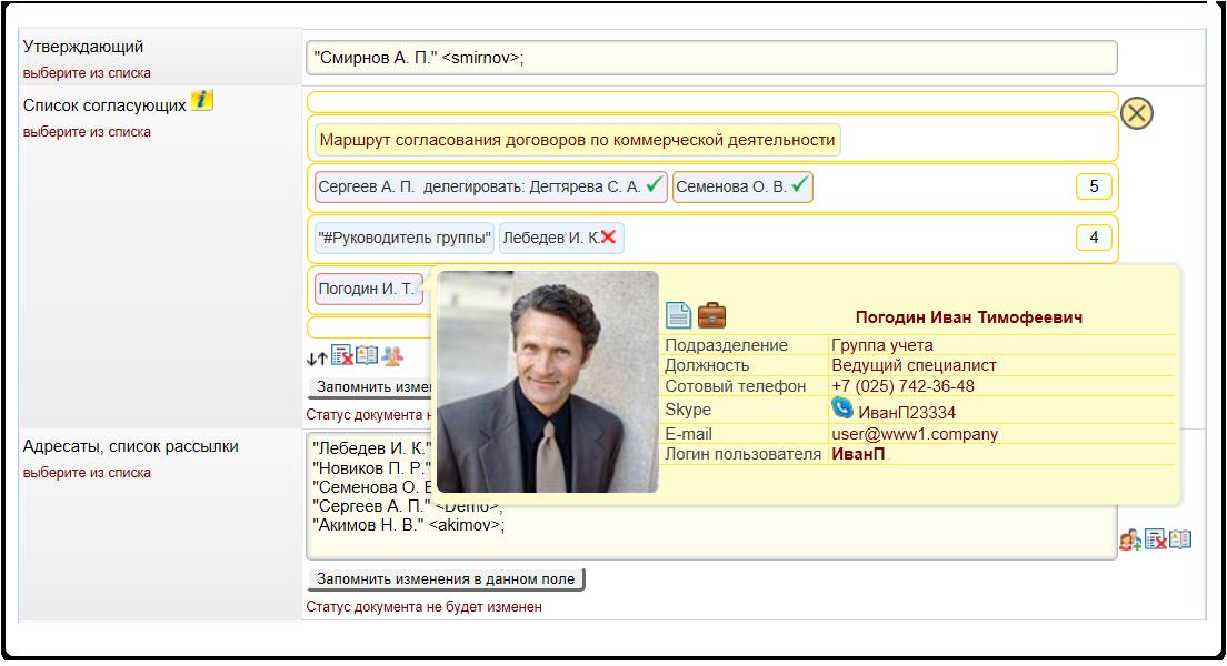 Визуальный drag-n-drop редактор для формирования маршрутов согласования документов